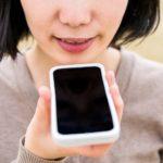 Come l'aumento della ricerca vocale sta cambiando la SEO